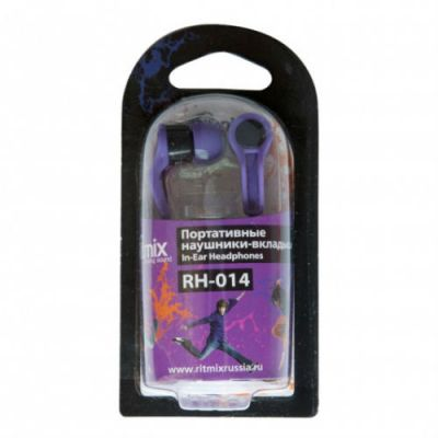 Наушники Ritmix RH-014 Black+Violet