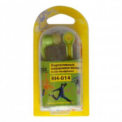 Наушники Ritmix RH-014 Green+Yellow