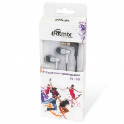 Наушники Ritmix RH-118 silver