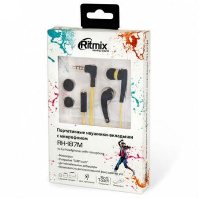Наушники Ritmix RH-187M Neon