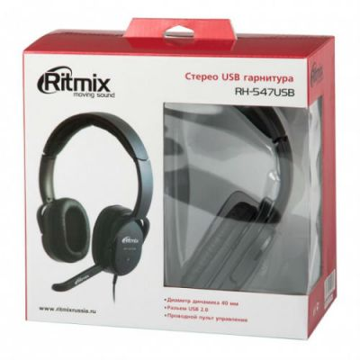 Гарнитура Ritmix RH-547USB
