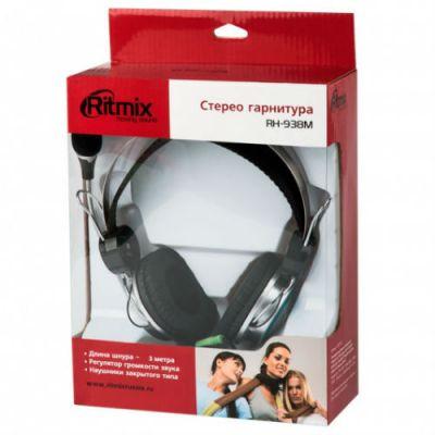 Гарнитура Ritmix RH-938M