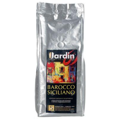 Кофе Jardin Барокко Сицилиано (1000г, в зернах, жареный, премиум сорт, ХРК) 0957-08
