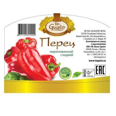 te Gusto Перец маринованный сладкий (720 мл.)