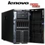 Сервер Lenovo System x3500 M5 5464E1G