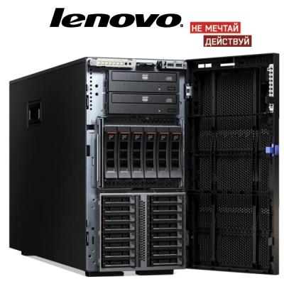 Сервер Lenovo System x3500 M5 5464E2G