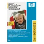 Расходный материал HP Advanced Glossy Photo Paper 250 g/m-A4/210 x 297 mm/25 sht Q5456A