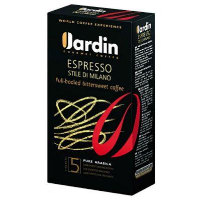 Кофе Jardin Эспрессо Стиль Ди Милано 75г. мол.жар.прем/с. 1101-24