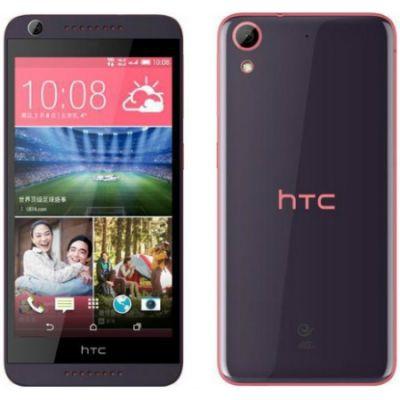 �������� HTC Desire 626G Dual sim Taupe Purple 99HAED071-00