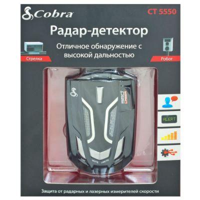 Радар-детектор Cobra CT 5550