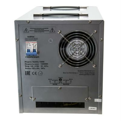 Стабилизатор напряжения Quattro Elementi Stabilia 15000 241-499