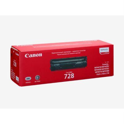��������� �������� Canon crg 728 ru 3500B010