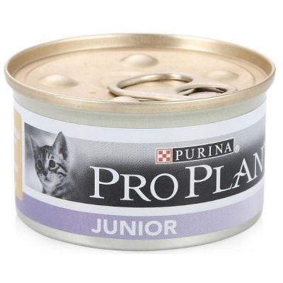 Консервы Proplan Junior для молодых кошек 85г
