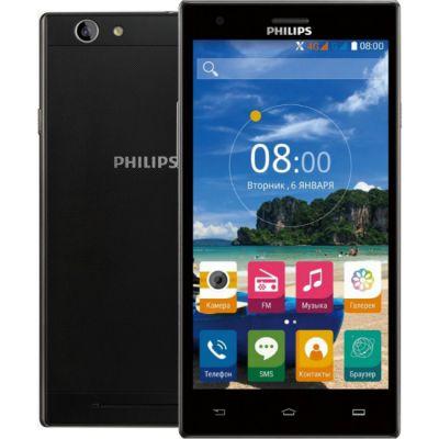 �������� Philips S616 16Gb LTE Black 867000131738