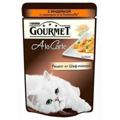 Паучи Gourmet Alcte для кошек кусочки в подливе индейка/овощи 85г (упак. 24 шт) (12242389)