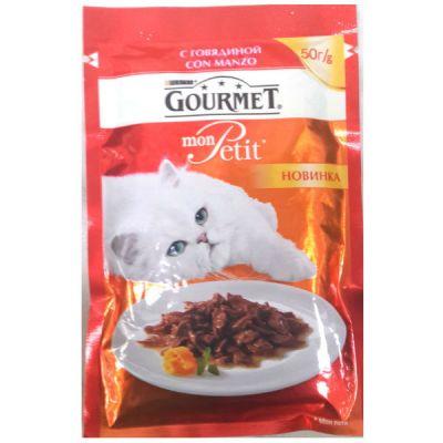 Паучи Gourmet Mon Petit для кошек кусочки в соусе говядина 50г (упак. 30 шт) (12287078)