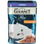 Паучи Gourmet Перл для взрослых кошек мини-филе с индейкой 85г (упак. 24 шт) (12222524)