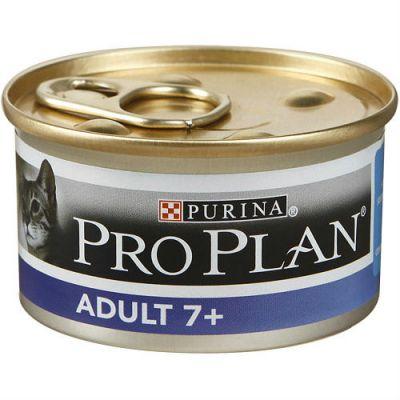 Консервы Proplan для кошек мусс Тунец 85г (упак. 24 шт) (12171996)