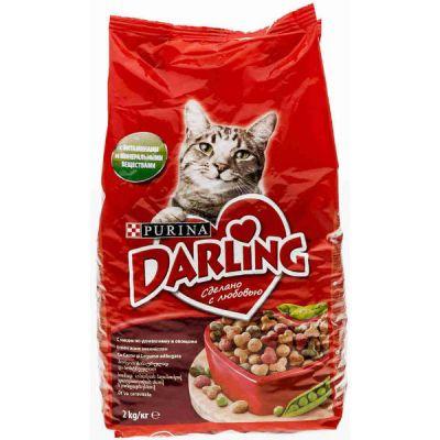 ����� ���� Darling ��� ����� ����/����� 2 �� (12047929)