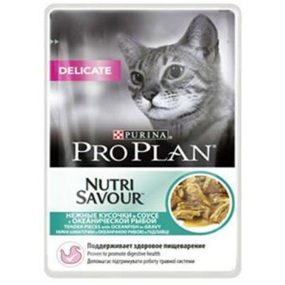 Паучи Proplan Delicate Nutrisavour для кошек с чувствительным пищеварением с океанической рыбой в соусе 85г (упак. 24 шт) (12249246)
