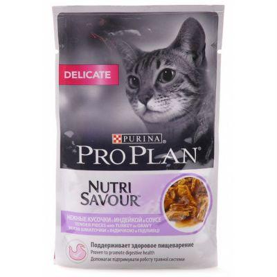����� Proplan Delicate Nutrisavour ��� ����� � �������������� ������������ � �������� � ����� 85� (����. 24 ��) (12249431)