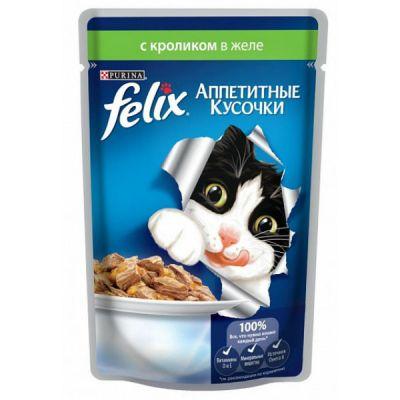 Паучи Felix для кошек кусочки в желе кролик 85г (упак. 24 шт) (12172597)