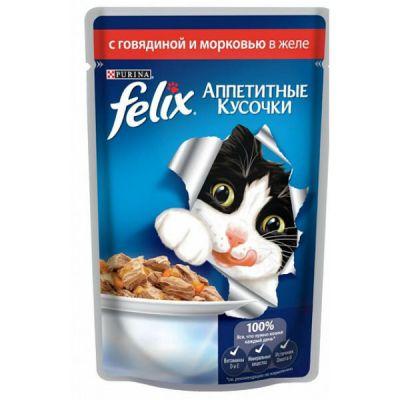Паучи Felix для кошек кусочки в желе говядина/морковь 85г (упак. 24 шт) (12220024)