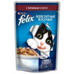 Паучи Felix для кошек кусочки в желе говяжья печень 85г (упак. 24 шт) (12220054)