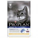 Сухой корм Proplan для кошек старше 7 лет курица 1,5 кг (12171842)