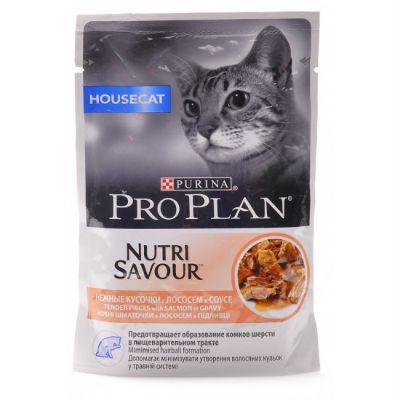 Паучи Proplan HOUSECAT Nutrisavour для кошек живущих дома с лососем в соусе 85г (упак. 24 шт) (12249425)