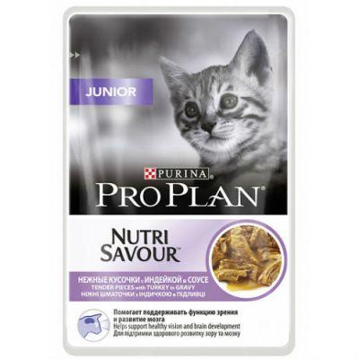 Паучи Proplan Junior для котят с индейкой 85г (упак. 24 шт) (12238547)