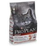 Сухой корм Proplan для взрослых кошек лосось/рис 3 кг (5120622)