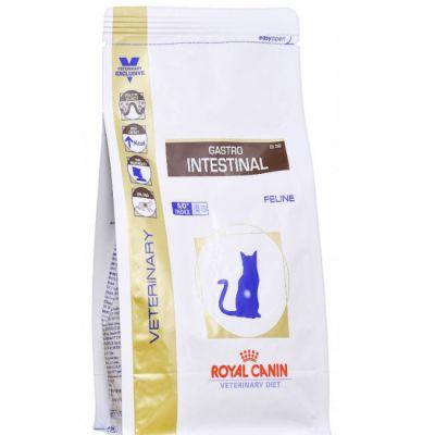 ����� ���� Royal Canin Gastro-Intestinal GI32 ��� ����� ��� ���������� ����������� 2 ��