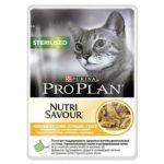 Паучи Proplan STERILISED Nutrisavour для стерилизованных кошек и кастрированных котов с курицей в соусе 85г (упак. 24 шт) (12249432)