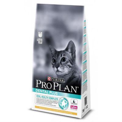 ����� ���� Proplan Dental Plus ��� ����� ������ 1.5�� (12229452)