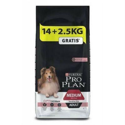����� ���� Proplan ��� �������� ����� ������� ����� � �������������� ������������ �������/��� 14 �� +2,5�� (12278340)