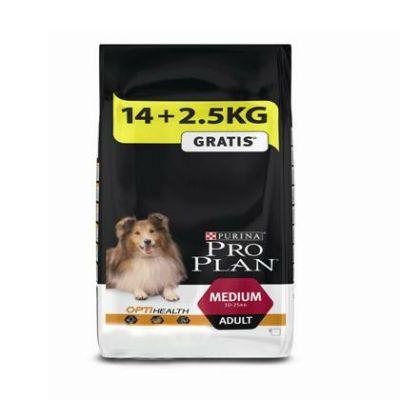 Сухой корм Proplan для взрослых собак средних пород курица/рис 14,5 кг + 2,5кг (12272391)