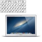 Ноутбук Apple MacBook Air 11.6 MJVM28GRU/A Z0RK0009E