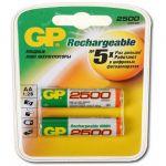 Аккумулятор GP 250AAHC AA NiMH 2500mAh (2шт.уп.) (250AAHC-2DECRC2)