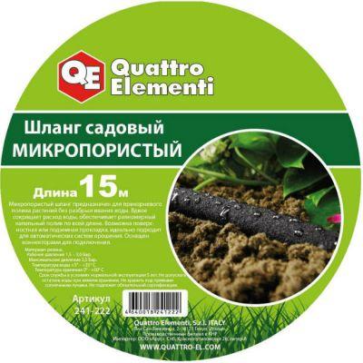 """Quattro Elementi Шланг садовый сочащийся 15 метров, диаметр 1/2"""", резиновый, с фитингами 241-222"""