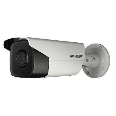 Камера видеонаблюдения HikVision DS-2CD4A26FWD-IZHS