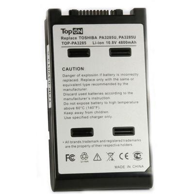 Аккумулятор TopON для Toshiba Satellite A10, A15; Qosmio F10, G10, G20, Dynabook Qosmio G20 Series 4400mAh D-DST165 / PA3285