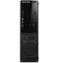 Настольный компьютер Lenovo S500 SFF 10HS008NRU