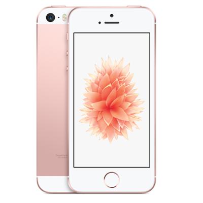 �������� Apple iPhone SE 16GB Rose Gold MLXN2RU/A