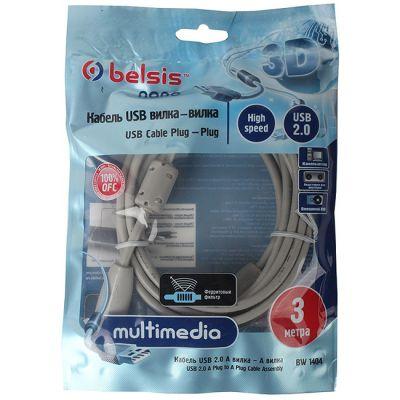 Кабель Belsis удлинитель USB 2.0 АM/AM 3m, с ф/фильтром BW1404