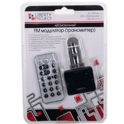 Liberty Project Автомобильный FM-модулятор LP T892-N