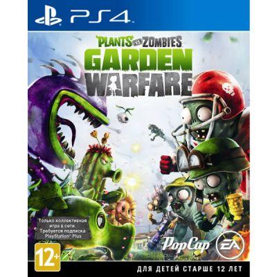 Игра для PS4 Plants vs. Zombies Garden Warfare PS4 русская документация