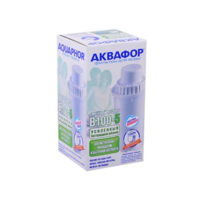 Картридж Аквафор В100-5 усиленный бактерицидной добавкой 1 шт. В100-5