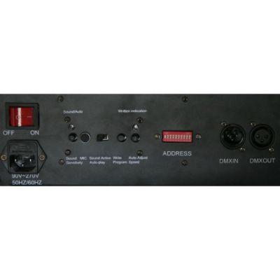 Involight �������� ������ SLL2000RGB