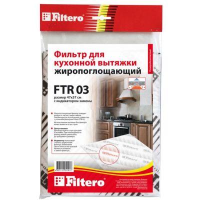 Filtero ������ ��������������� ��� ������� FTR 03, 1��